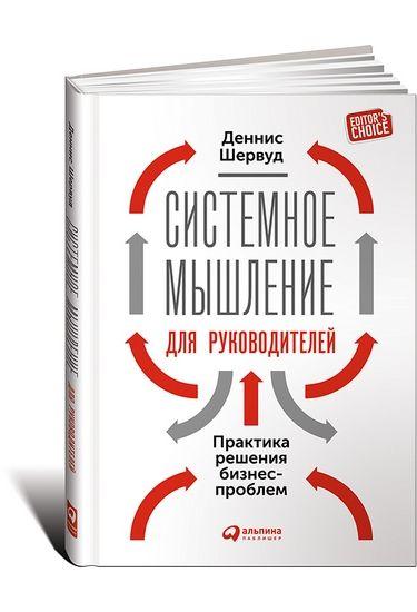 http://balka-book.com/files/store36457.jpg