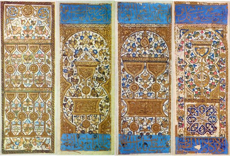 Hand-drawn and hand-painted Mamluk (Egyptian) Playing Cards, 15th or 16th century.