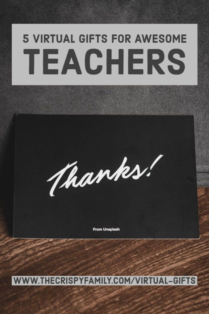 Top 5 Virtual Gifts For Teachers The Crispy Family Teacher Virtual Teacher Gifts