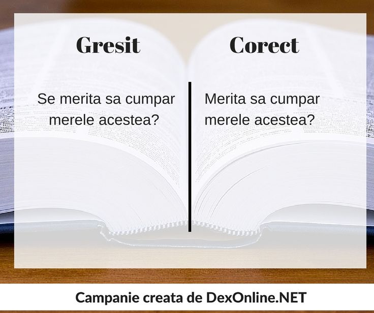 Salvam limba romana impreuna! #salveazalimbaromana #dex #gramatica http://dexonline.net/definitie-merita …