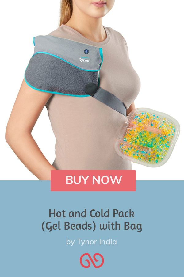Hotandcoldpack Gel Beads With Bag By Tynor India Is A Hands Free Aid That Can Be Used As A Cold Press To Reduce Bod Gel Pack Cold Compression Hot Cold Packs