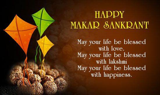 Happy Makar Sankranti  2016 Shayari
