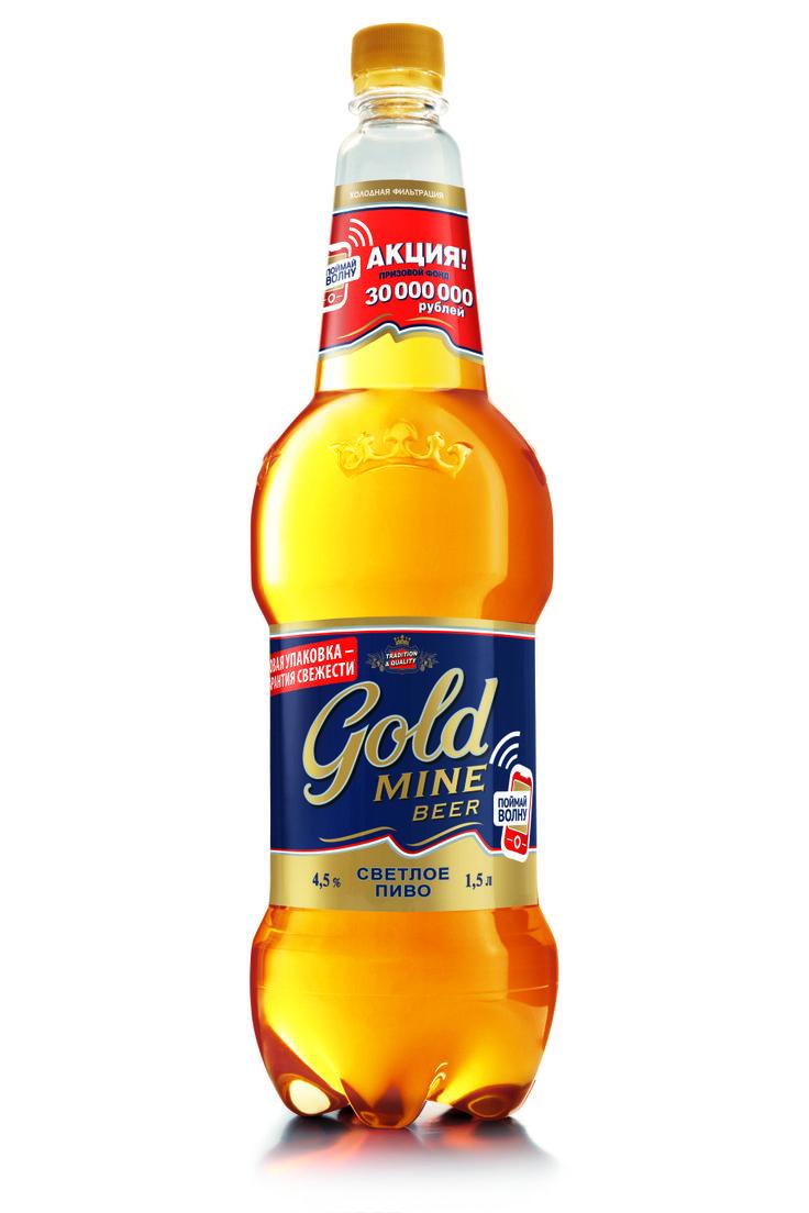 Gold Mine Beer 1.5l