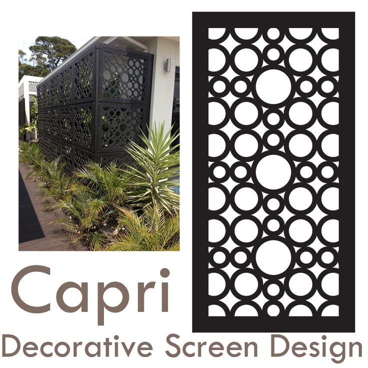 QAQ's circular pattern decorative screen design blog feature post and Pinterest board spotlights all things round and modern.