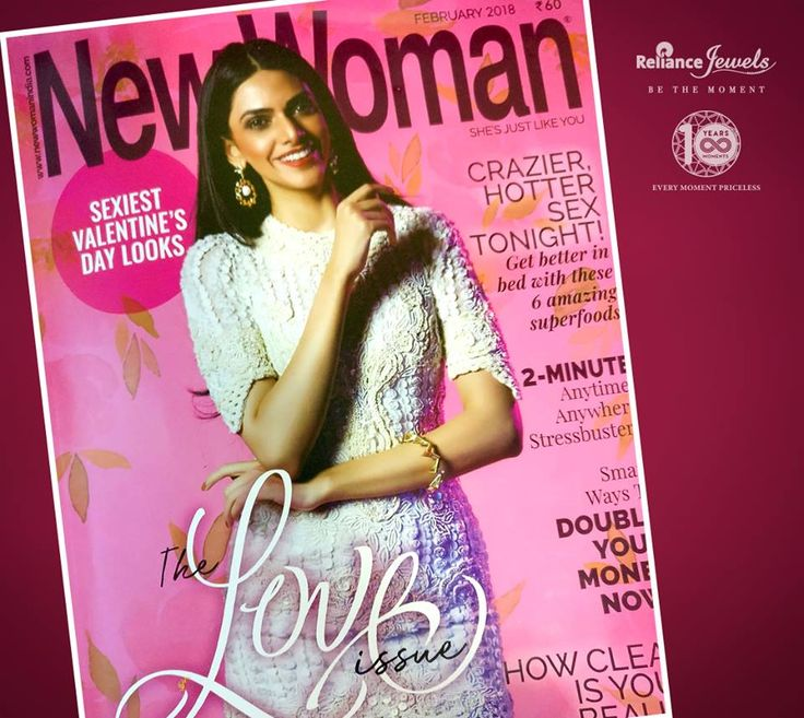 New Woman Magazine February 2018 featured Reliance Jewels beautiful & pretty little heart with other trending style.