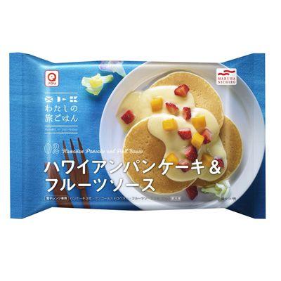 わたしの旅ごはん <ハワイアンパンケーキ&フルーツソース> - 食@新製品 - 『新製品』から食の今と明日を見る!