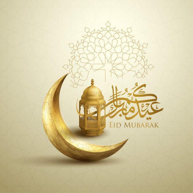 Eid Mubarak Greeting Card Template In 2020 Eid Mubarak Greeting Cards Eid Mubarak Greetings Greeting Card Template
