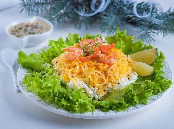 Salad «shrimp on a bed of snow»
