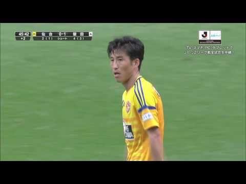 Vegalta Sendai vs Jubilo Iwata - http://www.footballreplay.net/football/2016/11/03/vegalta-sendai-vs-jubilo-iwata/