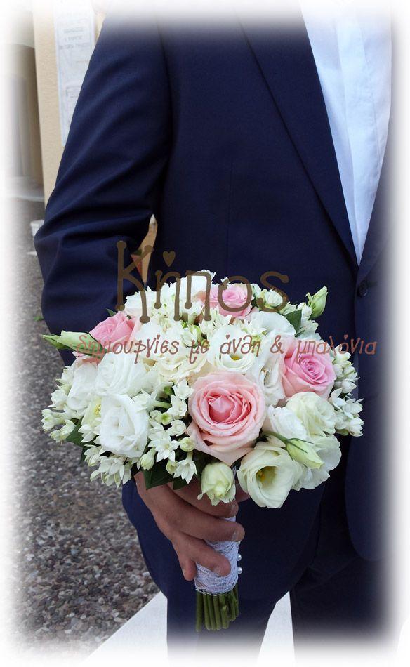 ρομαντικό νυφικό μπουκέτο με ροζ τριαντάφυλλα λυσίανθους , μπουβάρδια και δαντέλα πέρλες