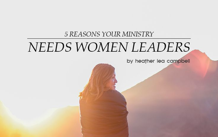 No matter what your theology is regarding women leading entire ministry areas, you need strong adult women to help form the young women and the young men in your group.