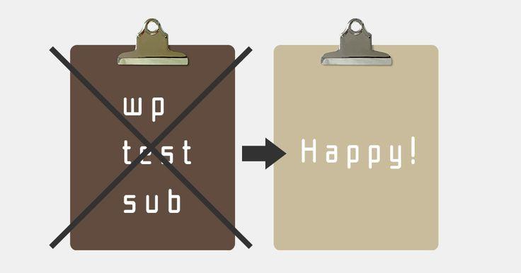 「URLの/wpを消したい!」ワードプレスの表示URLだけ変える方法 | 丹後・与謝野町 ホームページ制作【ママチュデザイン】