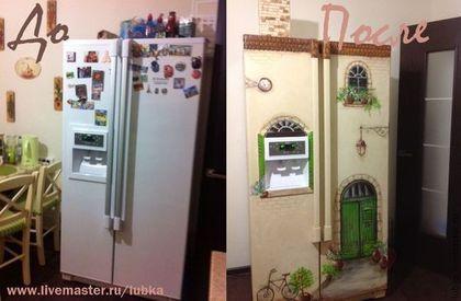 Купить или заказать роспись холодильника в интернет-магазине на Ярмарке Мастеров. роспись холодильника-в стиле прованс,получился необыкновенный уютный домик,с окошечками,дверкой,фонариком,велосипедом,балкончиками,номерком квартиры заказчиков и .......трубой))))как у настоящего дома!на кухне присутствует салатовый,зеленые цвета Цена указана за грунтовку и роспись холодильника Читайте правила магазина!