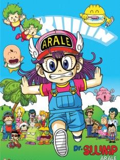 Download Dr. Slump & Arale-chan - Nostalgia Downloads