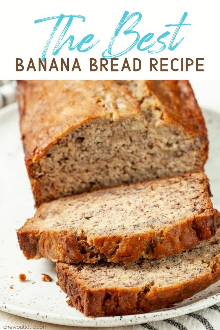 The Easiest Classic Banana Bread Recipe With Oil No Butter Recipe Banana Bread With Oil Easy Banana Bread Recipe Banana Bread Recipe Healthy