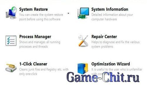 windows 10 manager код активации