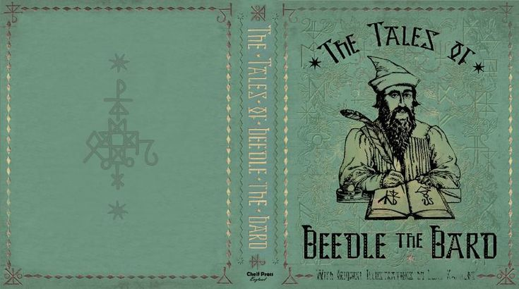 Harry Potter Book Cover Printable : The tales of beedle bard printable book cover