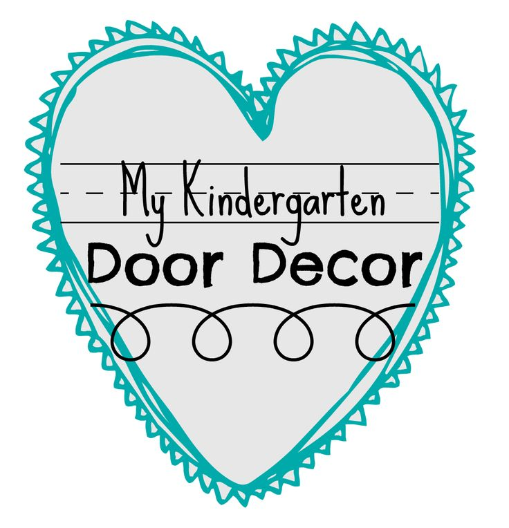 Obsessed with Kindergarten Door Decorations