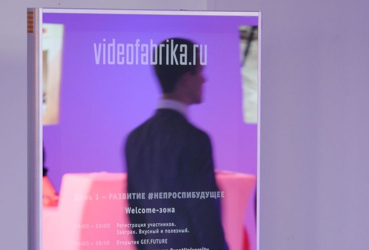 Видеоуказатели, navigation, система навигации на мероприятии. V i d e o f a b r i k a Дизайн + Искусство + Технологии Оригинальные видеорешения для презентаций, выставок, концертов и рекламы. +7 812 934 58 18 +7 921 934 58 18