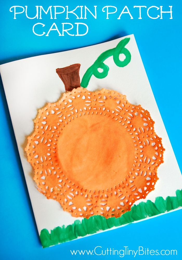 Fall or Halloween pumpkin patch card craft for preschool or elementary children…