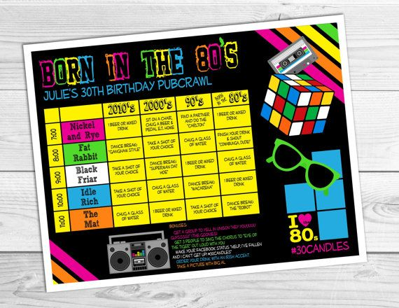 80's Themed Pub Crawl Digital File Only by StudioFourty60 on Etsy