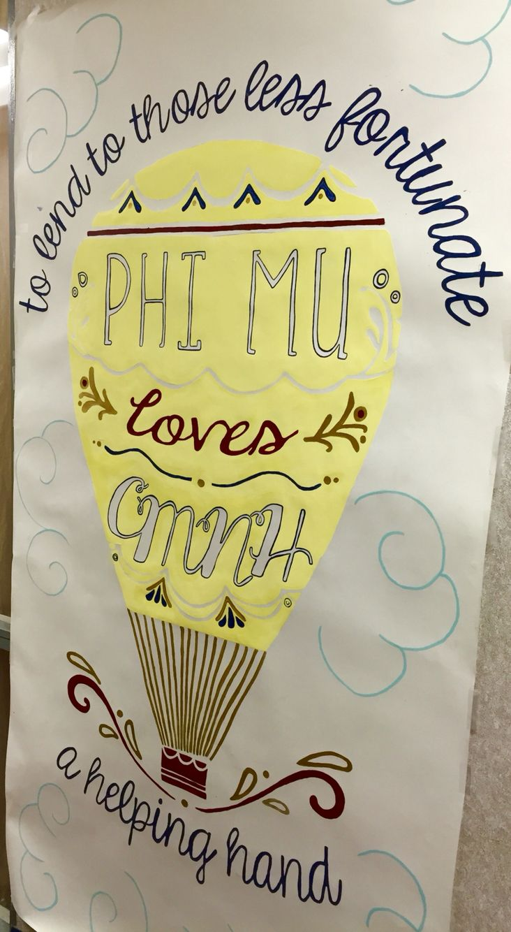 Phi Mu Children's Miracle Network Hospitals Banner