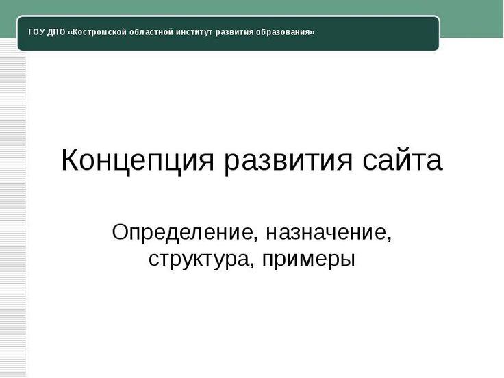 Перевод текста woodbridge 18 april 5 класс с английского на русский