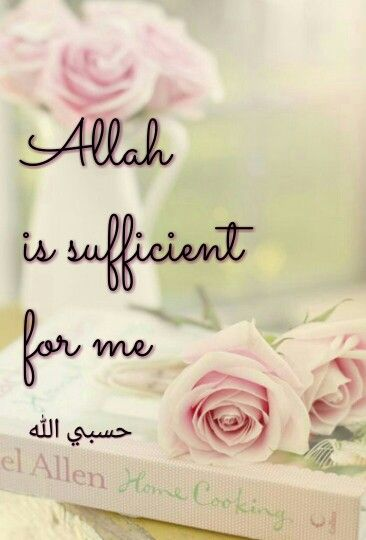 Allah is sufficient for me حسبي الله