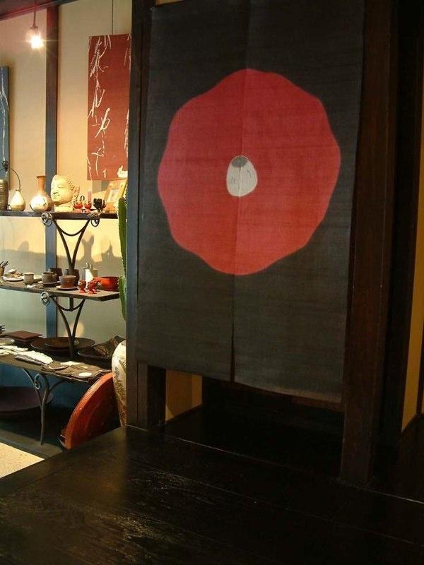 Ten / KYOTO 暖簾