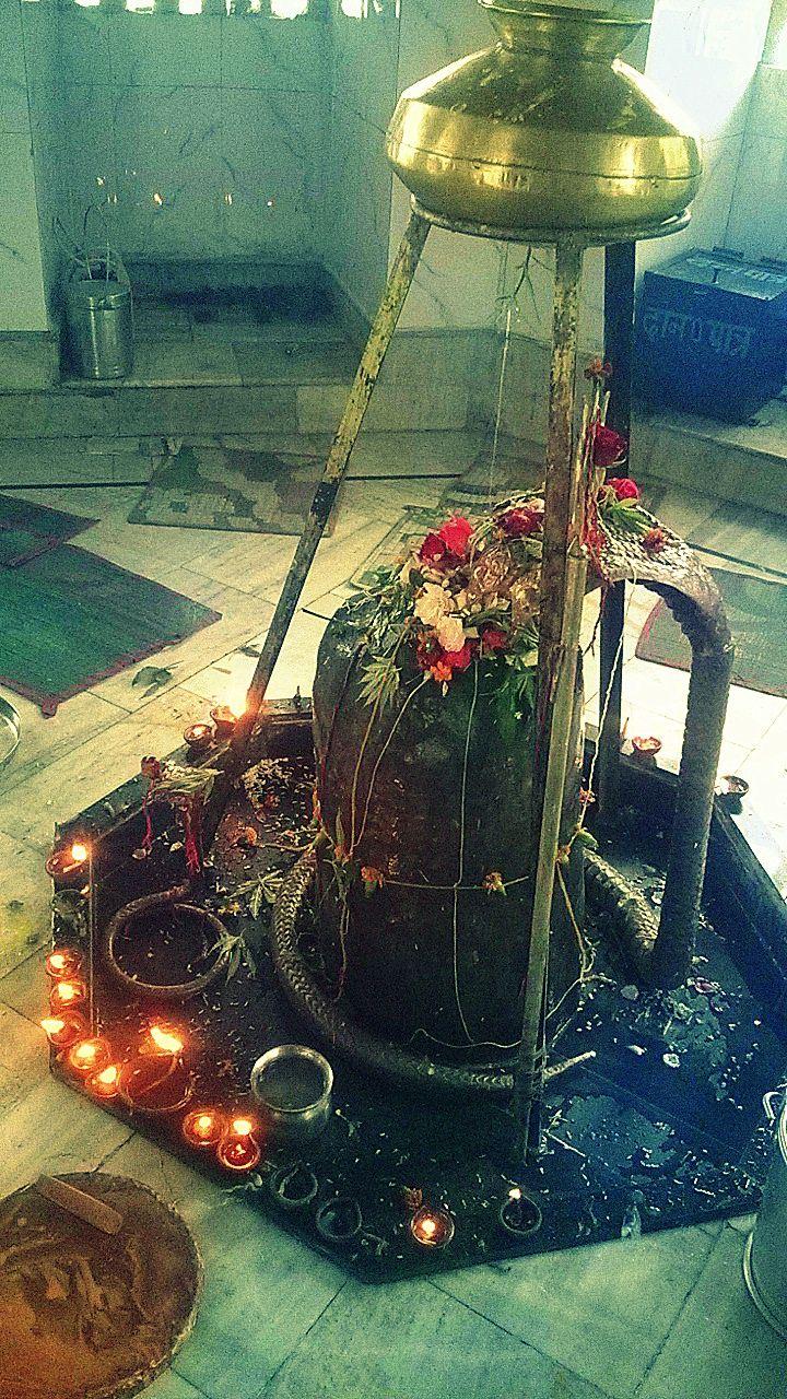 AUM ...............   Shiva is In My Imagination
