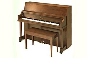 Yamaha P22 upright piano - info & prices
