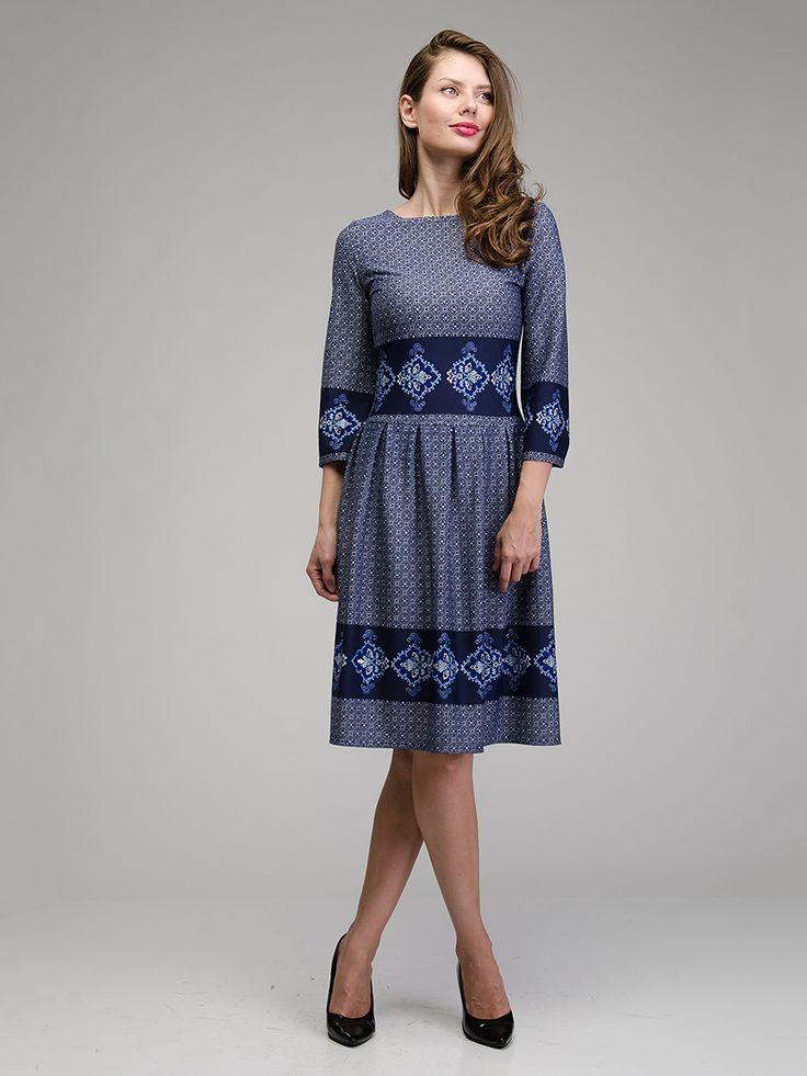 Платье синее в узор - AERIN, акция действует до 18 ноября 2015 года | LeBoutique - Коллекция брендовых вещей от AERIN