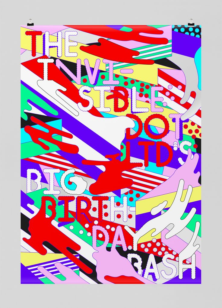 The Invisible Dot LTD's Big Birthday Bash #studiofeixen