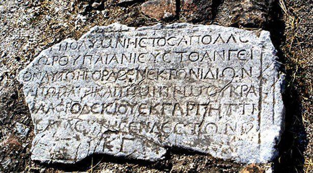 Santeos: Ποντιακή διάλεκτος. Η «κληρονόμος» του Ομήρου