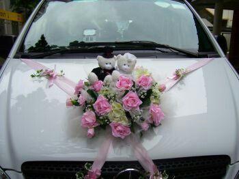 Carro Wedding Car DecorationsWedding