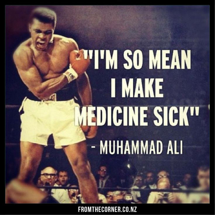 muhammad ali quote from the boxing legend sports