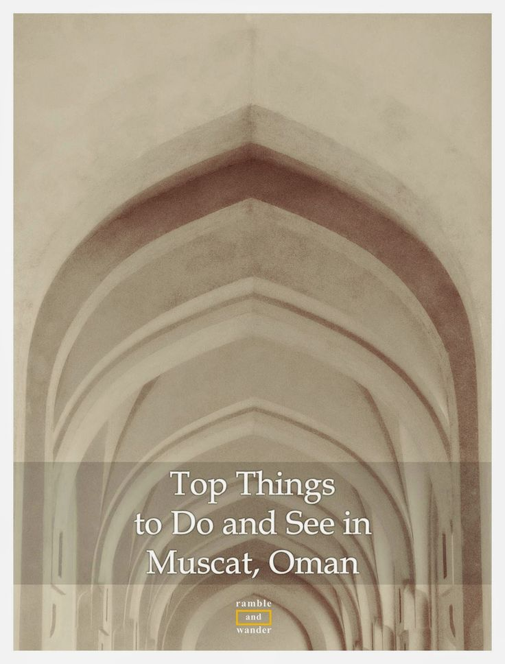 Whether it's a weekend getaway or a quick stopover on the way to somewhere else, here's a short list of top things to do and see whilst you're in Muscat, Oman.