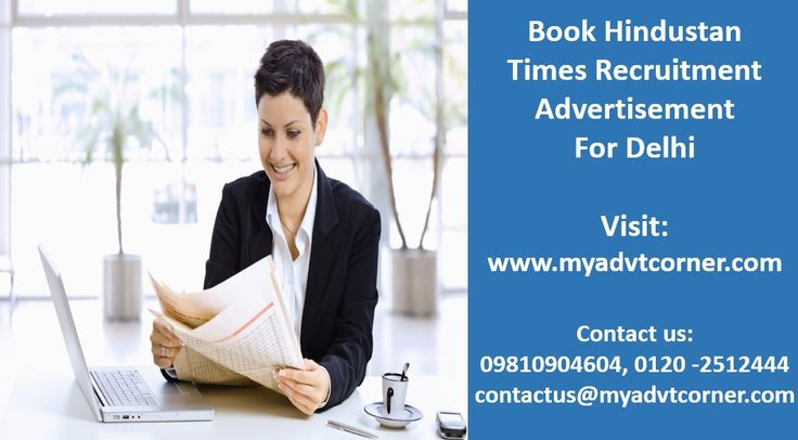 View Hindustan Times Recruitment or Vacancy Classified Delhi Ad Rates, Rate Card and Discounted Packages. Booking Recruitment Advertisement in Hindustan Times (HT) Newspaper for Delhi Edition is easier, simple and budget friendly through online.
