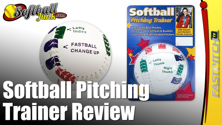 The Christie Ambrosi Pitcher's Softball is an essential training tool for any first-time pitcher or pitchers wanting to develop their skills to the next level. The best part about this ball is it can be used by left and right handed pitchers. Excellent pitching mechanics is a key factor for young pitchers learning how to pitch. Read Here:  https://fastpitch.tv/christie-ambrosi-softball-pitching-trainer Sponsored by SportsJunk.com/