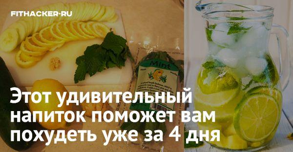 Из пять простых ингредиентов, которые можно купить в любом супермаркете...