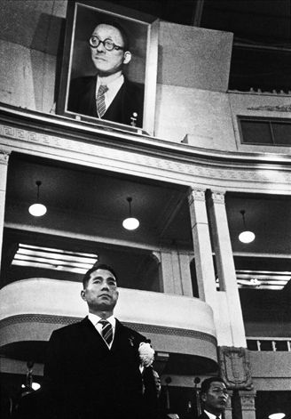 Daisaku Ikeda's inauguration as third president of the Soka Gakkai