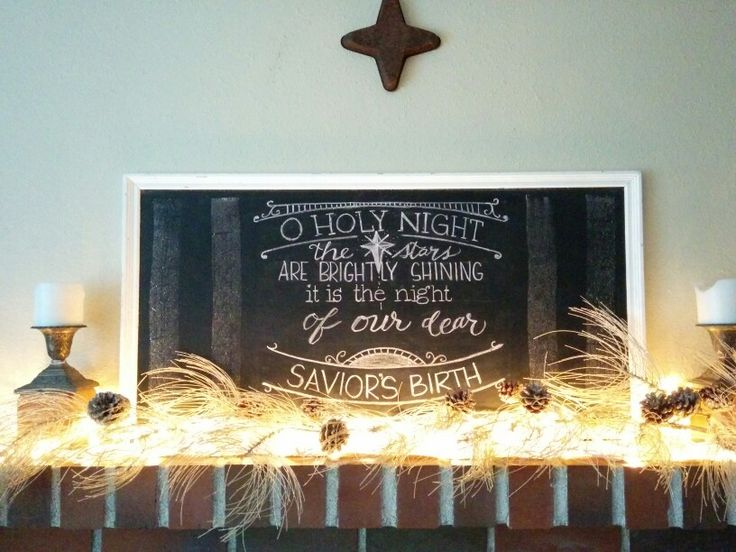 Our Christmas chalkboard.