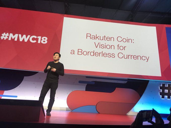 Rakuten will roll its $9B loyalty program into a new blockchain-based cryptocurrency Rakuten Coin