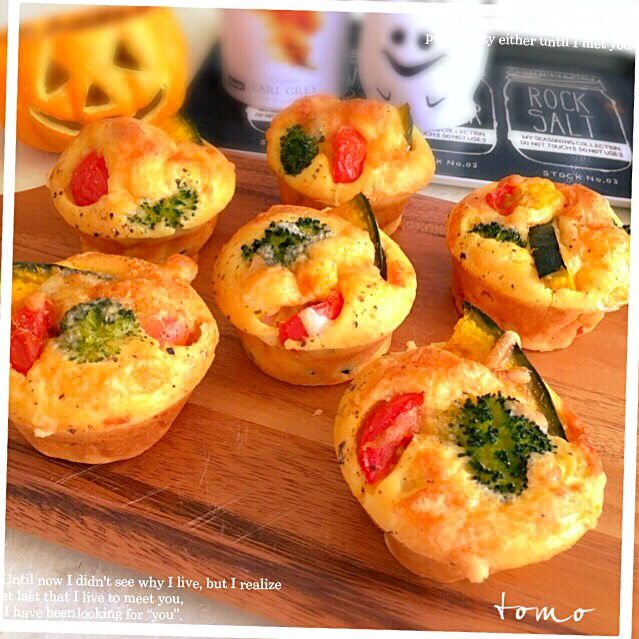 とも's dish photo ケークサレ | http://snapdish.co #SnapDish #レシピ #簡単料理 #朝ご飯 #ハロウィン