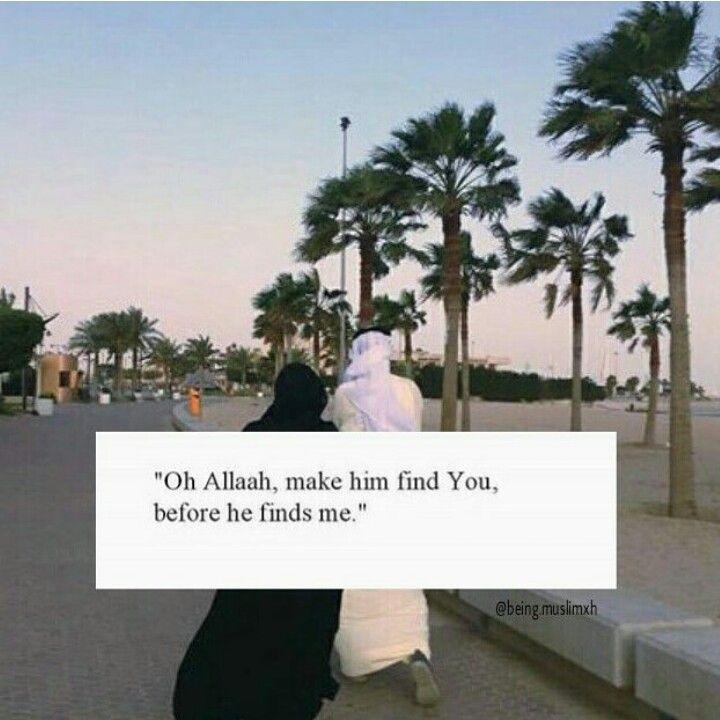 Yaad toh bht aathi hy....Magar kehthe hy na SABR ka phal meetha hota hy!Waiting 4 dat✌.....Ya ALLAH make him find u b4 he finds me
