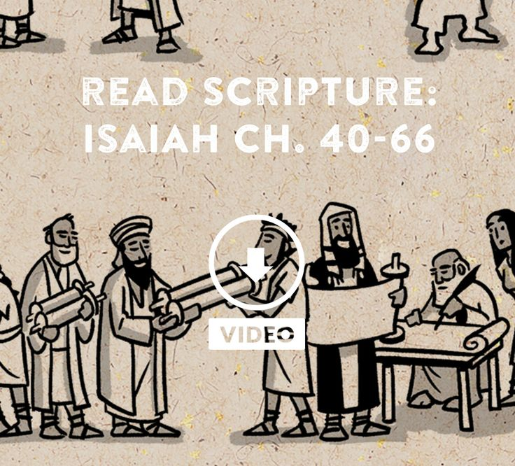 bible 110 interpretation project Study liberty university bible 110 flashcards and notes conquer your course and sign up for free today.