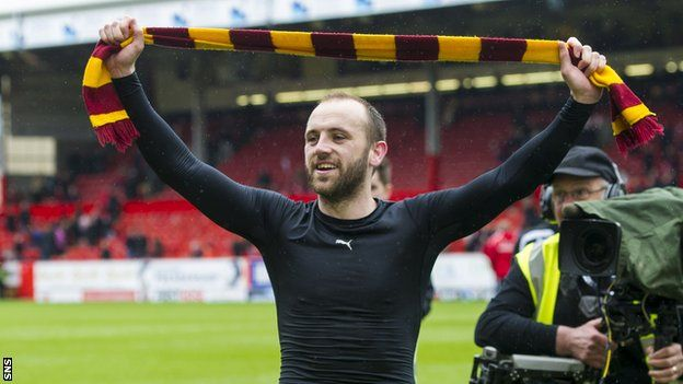 Motherwell: James McFadden to leave Fir Park at end of May - Article From BBC Website - http://footballfeeder.co.uk/news/motherwell-james-mcfadden-to-leave-fir-park-at-end-of-may-article-from-bbc-website/
