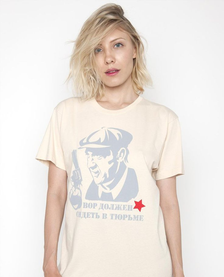 Zheglov Street Art Style Russian T-Shirt