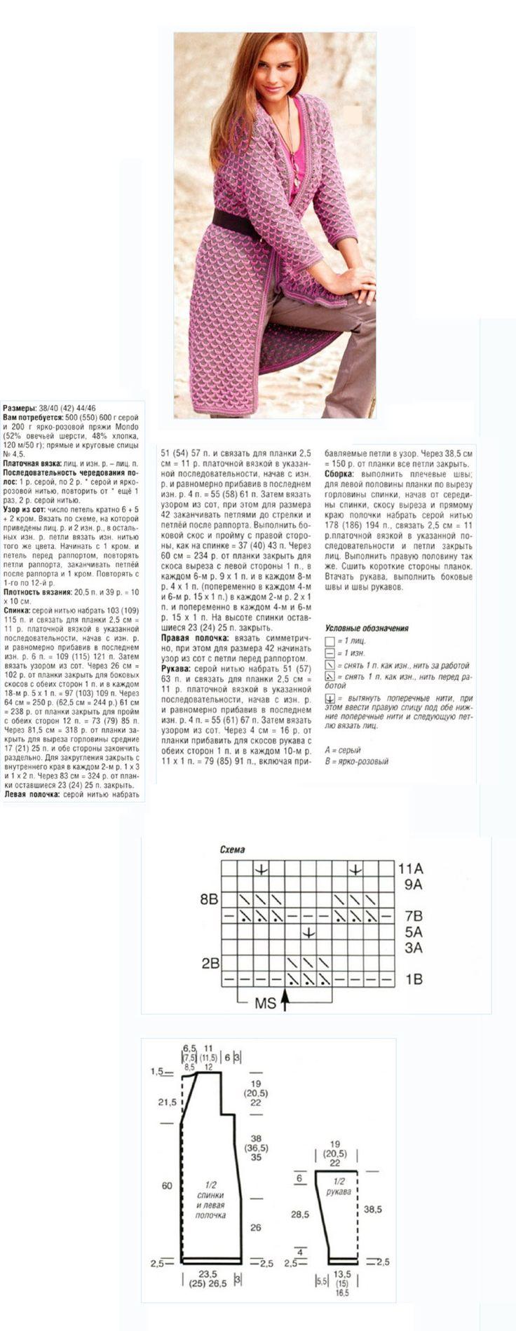 kardigany-vyazanie-spicami99.jpg (941×2429)