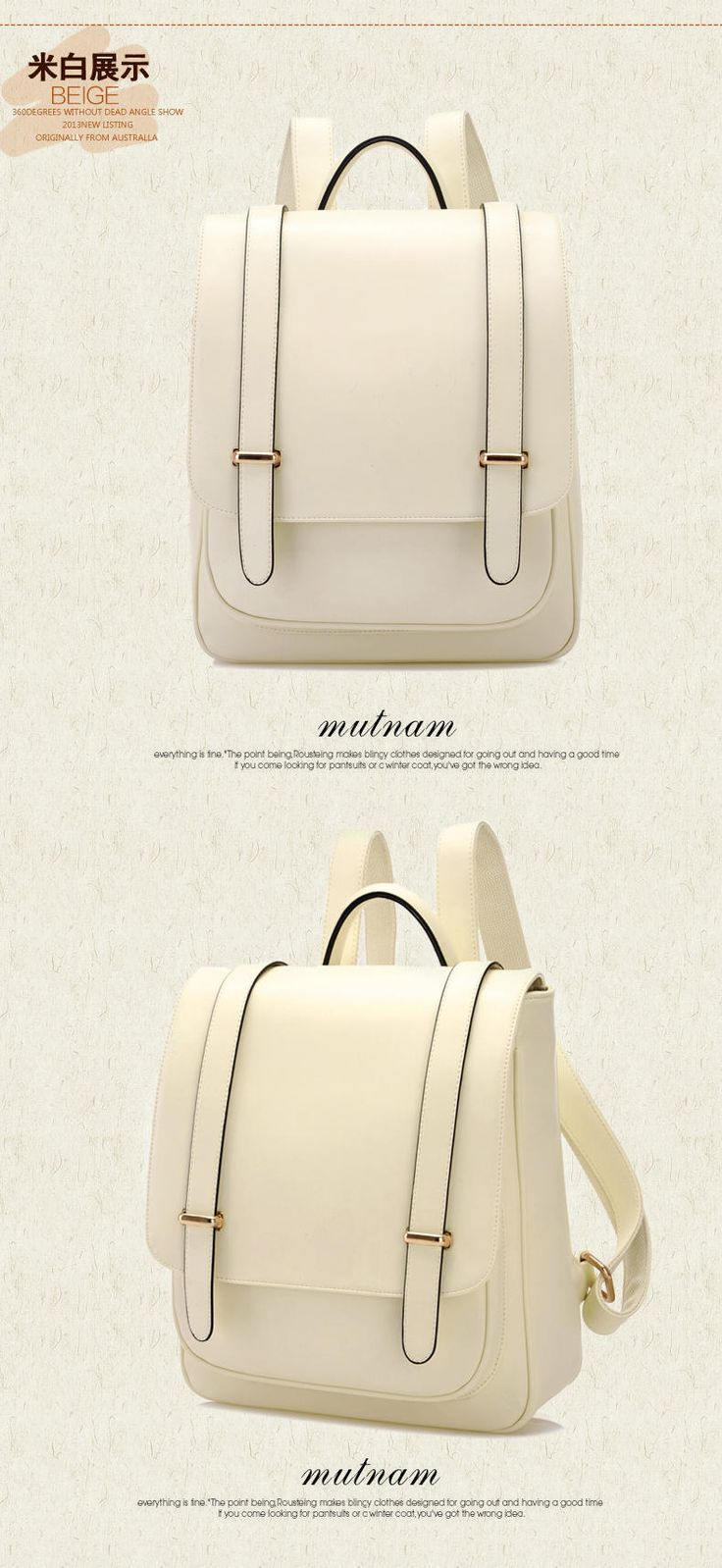 Faux Leather Backpack - BeiBaoBao | YESSTYLE
